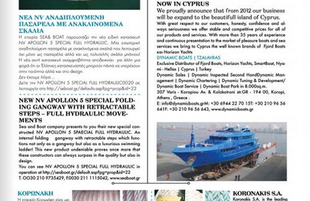 CYPRUS YACHTING Magazine - March 2012 Issue
