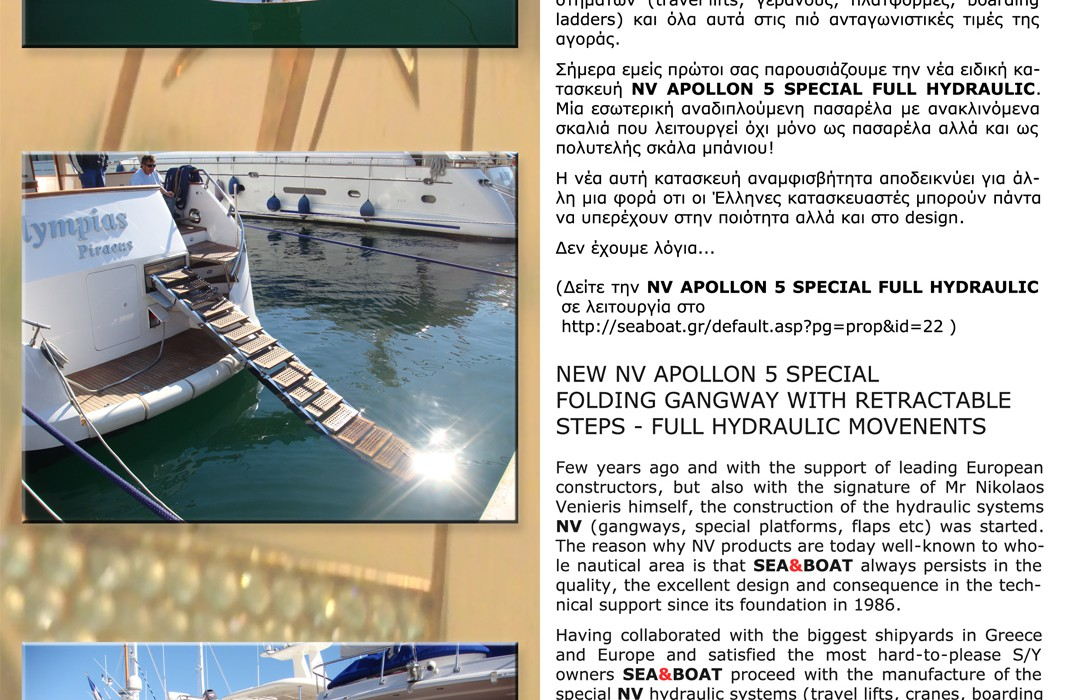 CYPRUS YACHTING Magazine - March 2012 Issue presentation